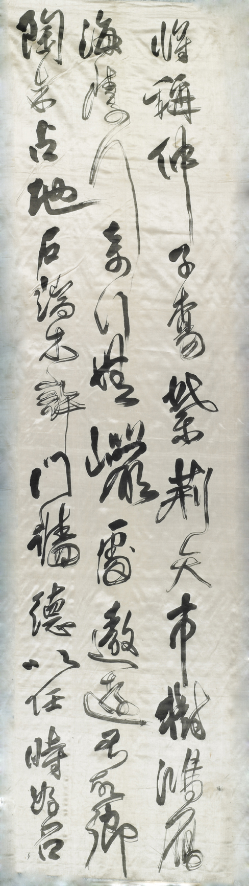 傅山《草书祝锡予六十寿十二条屏》 - 云破月来花弄影 - 云破月来花弄影