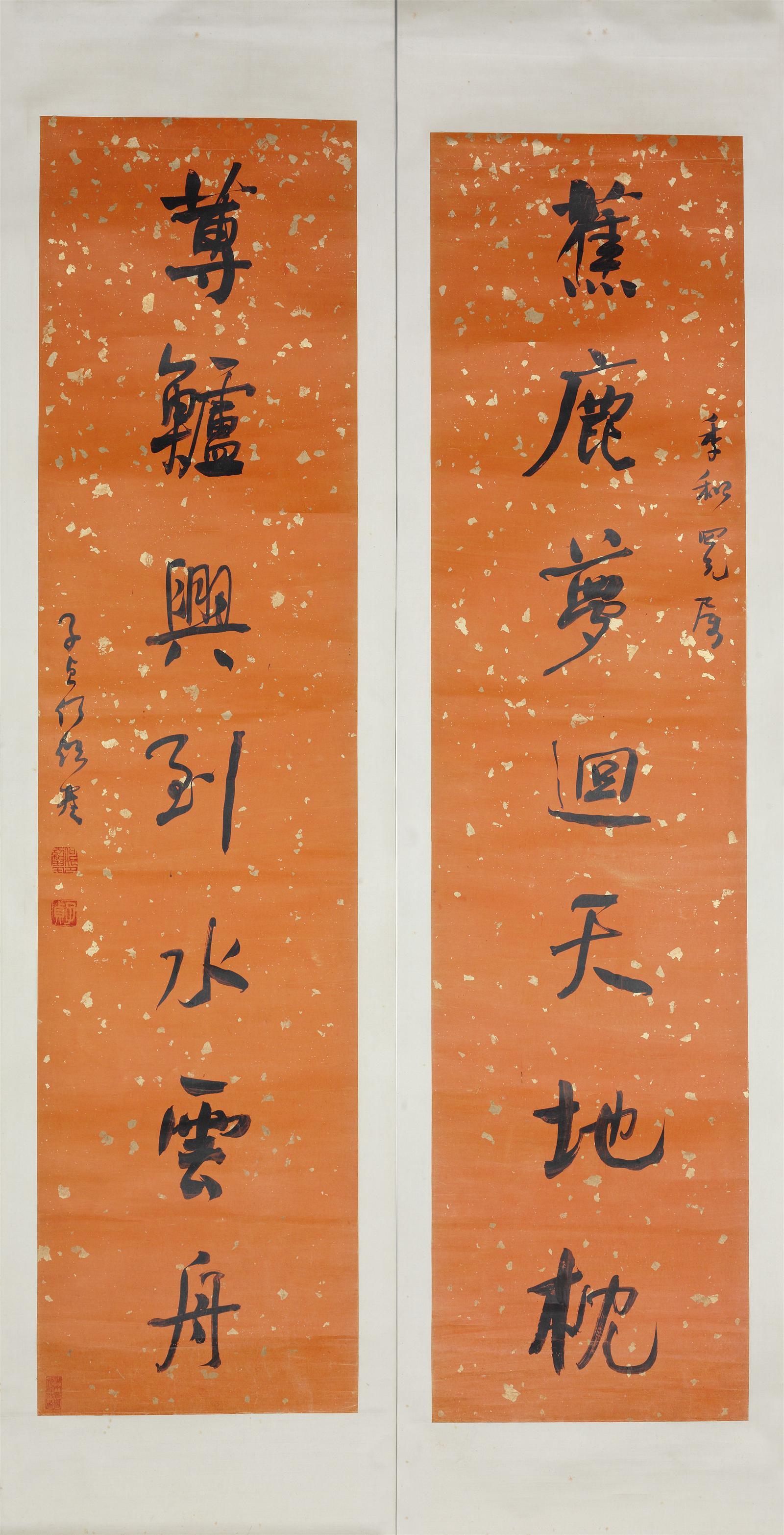 """何绍基《行书""""蕉鹿莼鲈""""七言联》 湖南省博物馆藏"""