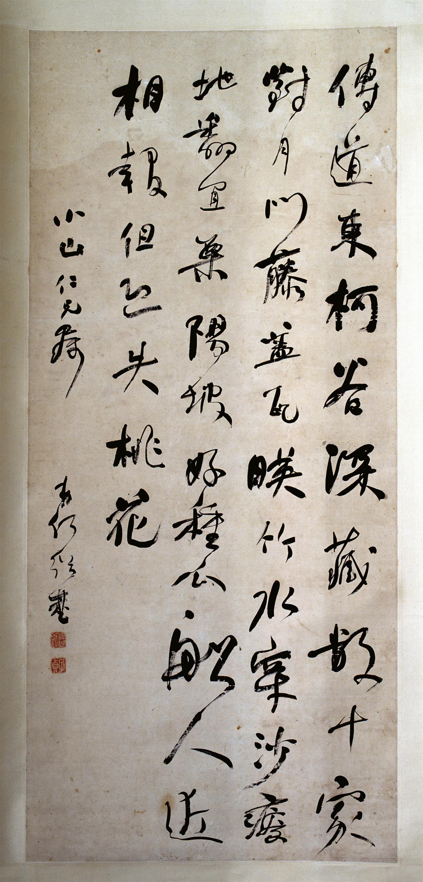 何绍基行书杜甫《秦州杂诗二十首》节选轴