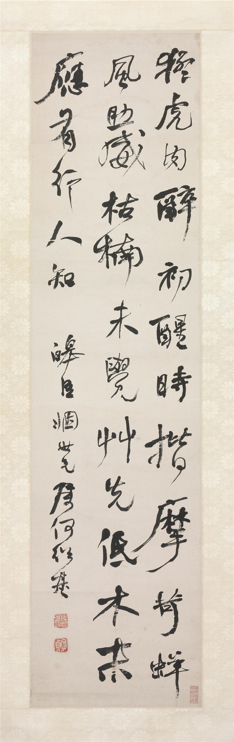 何绍基《录黄庭坚题伯时画揩痒虎诗轴》湖南省博物馆藏