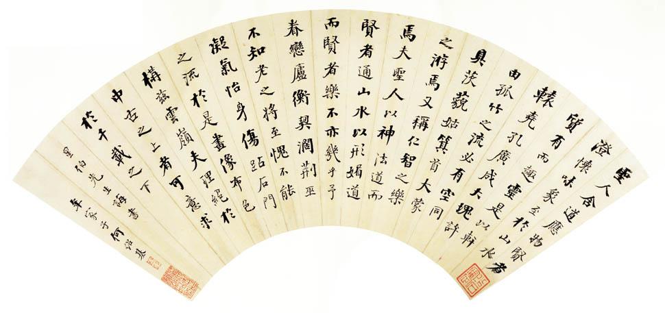 何绍基《节录宗炳画山水序扇面》行书 上海博物馆藏