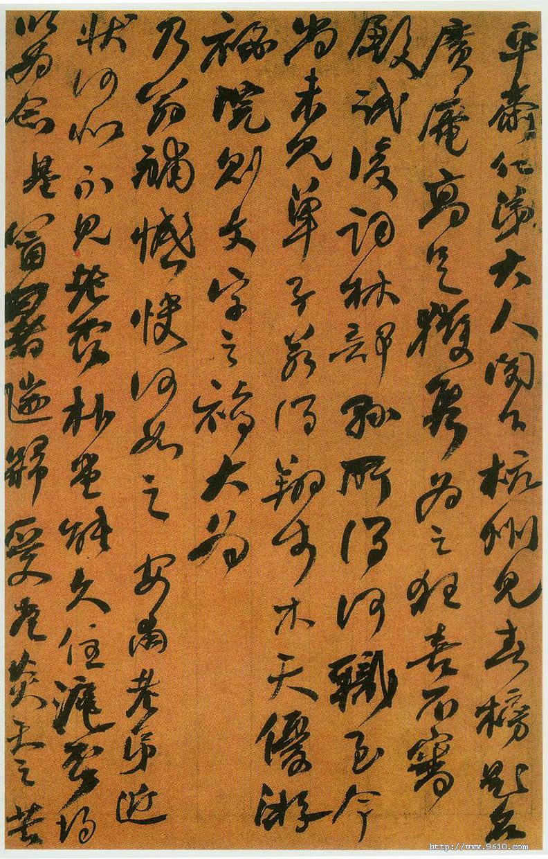 何绍基《手札》 - 老排长 - 老排长(6660409)