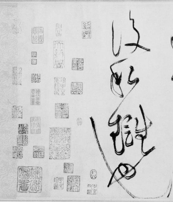 黄庭坚书法:《廉颇蔺相如传》(二) - 老排长 - 老排长(6660409)