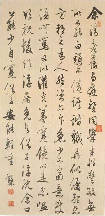 邓散木书法作品欣赏 - 云蒙山人 - MY飬源齋