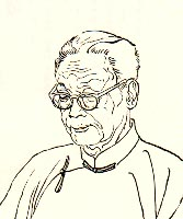中国现代甲骨学家:董作宾(1895-1963)