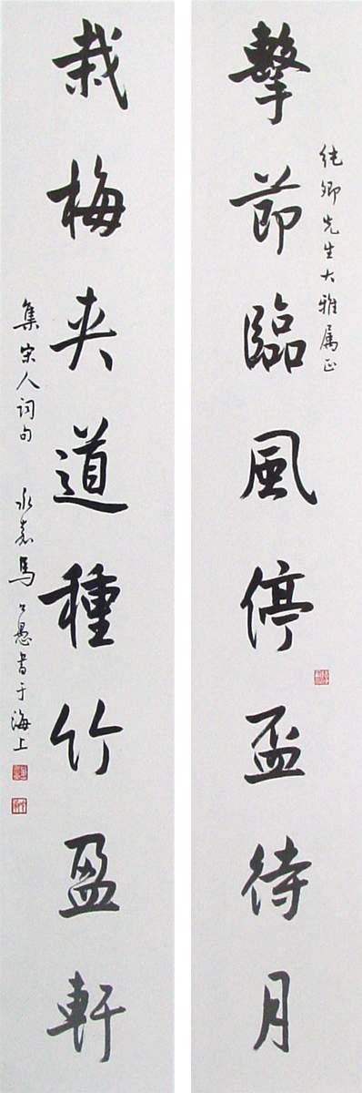 ★【不开心请欣赏: 书法】 - 何工 - 学习、社交、生活保健、摄影