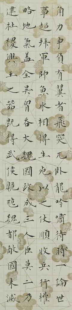 溥 儒(1896-1963)  ——民国国学大师的书法(三) - 种菜农 - 郑灿龙的网易博客