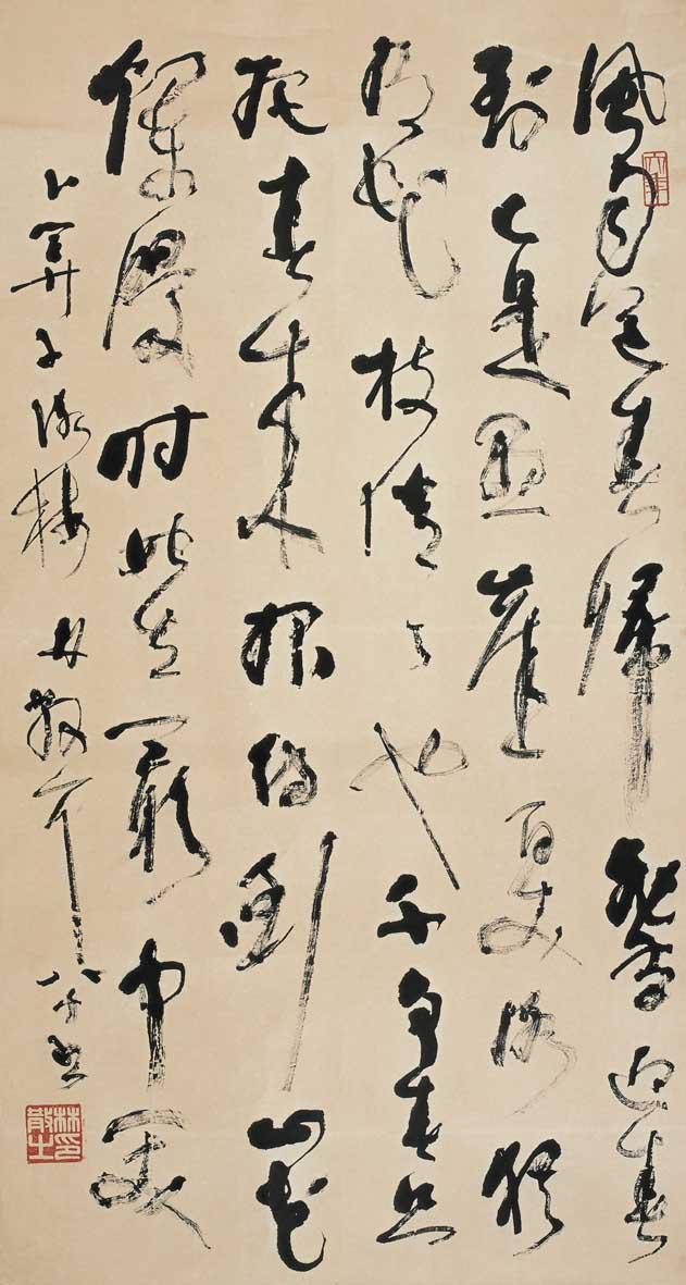 林散之书法立轴系列 - 香儿 - xianger