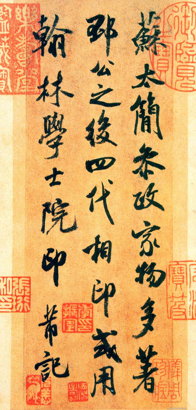 Books about the Chinese characters and calligraphy