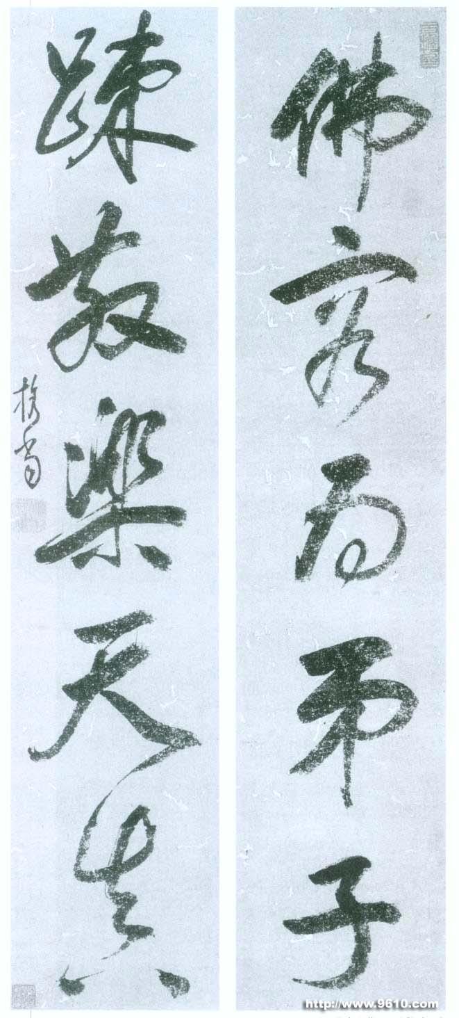 释担当书法作品欣赏 - 老排长 - 老排长(6660409)