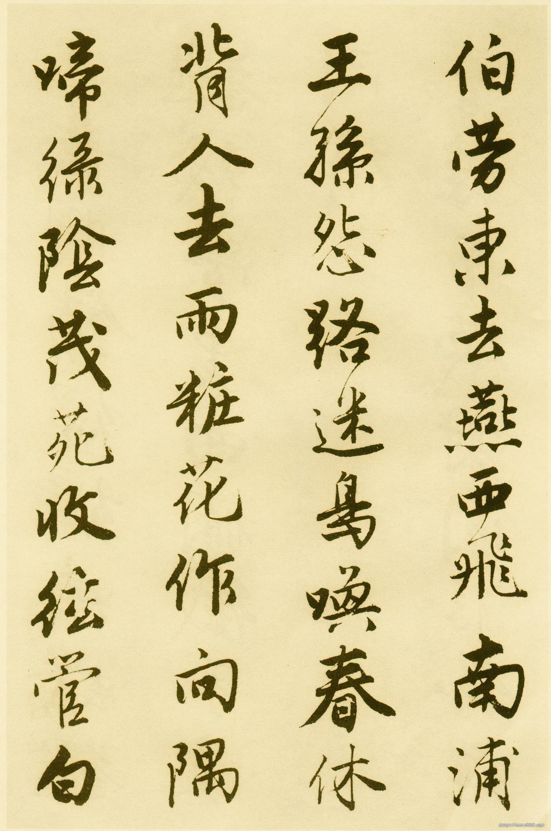 唐伯虎真迹《落花诗册》 - 香儿 - xianger
