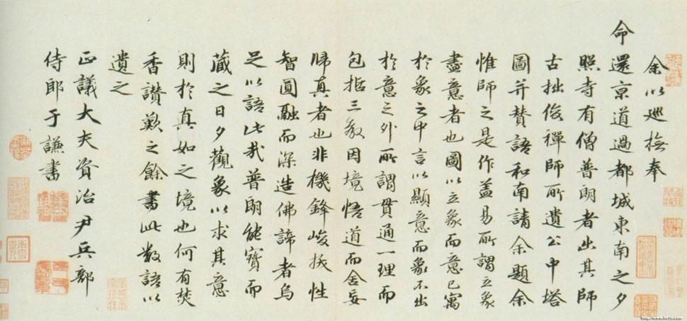 于 谦《题公中塔图赞》 - 老排长 - 老排长(6660409)