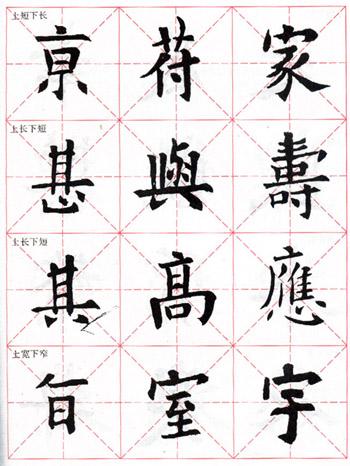 2006.8.23   上海代表祝均一:企业倒了职工薪酬不能欠 - null - huifxco的博客