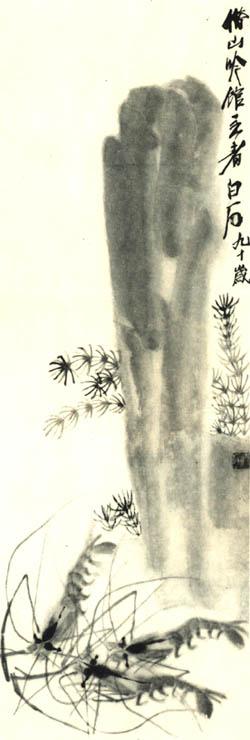 齐白石字画作品欣赏 - 老排长 - 老排长(6660409)