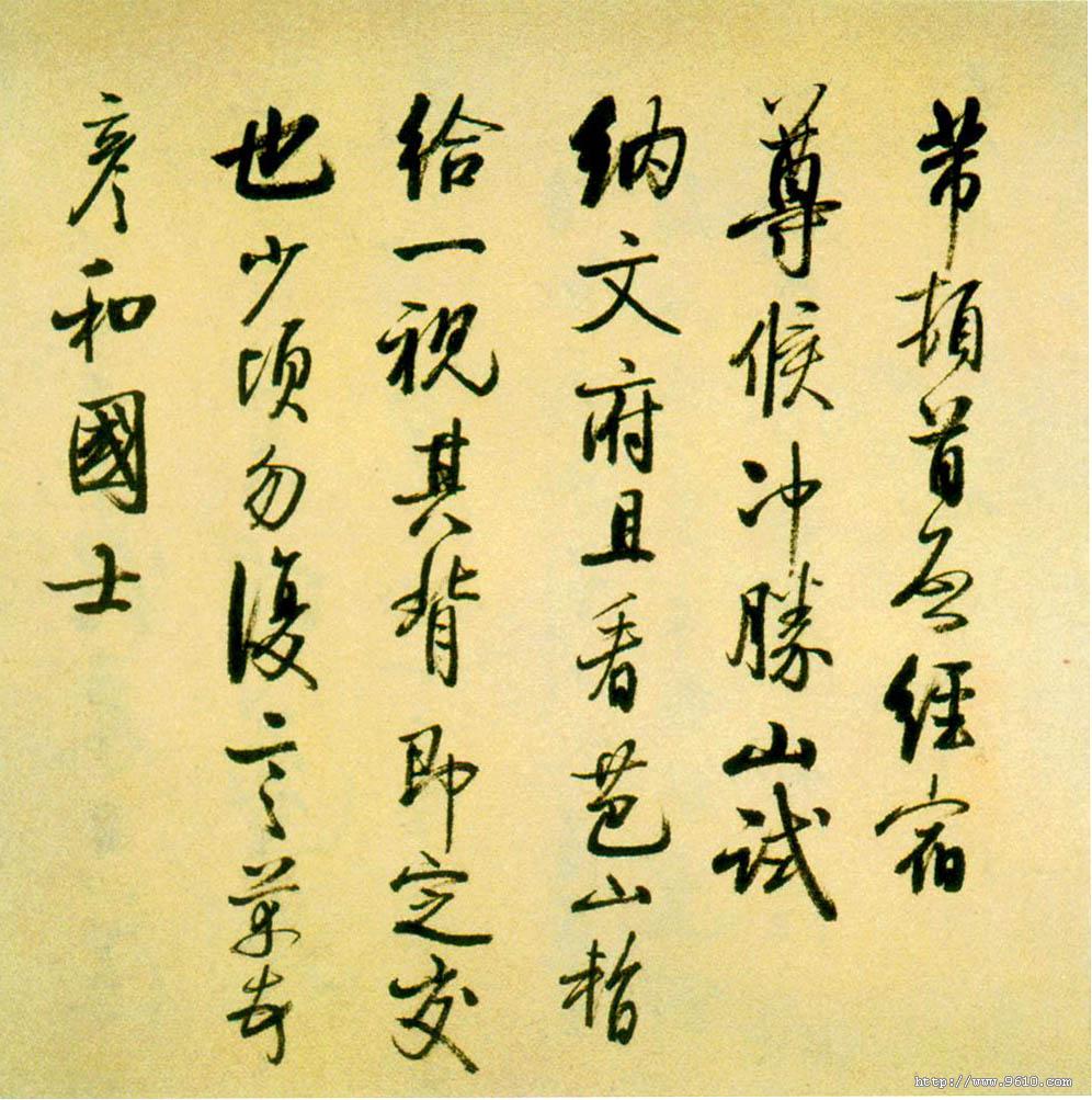 启功诗品句 - 橄榄梦 - 橄榄梦文学