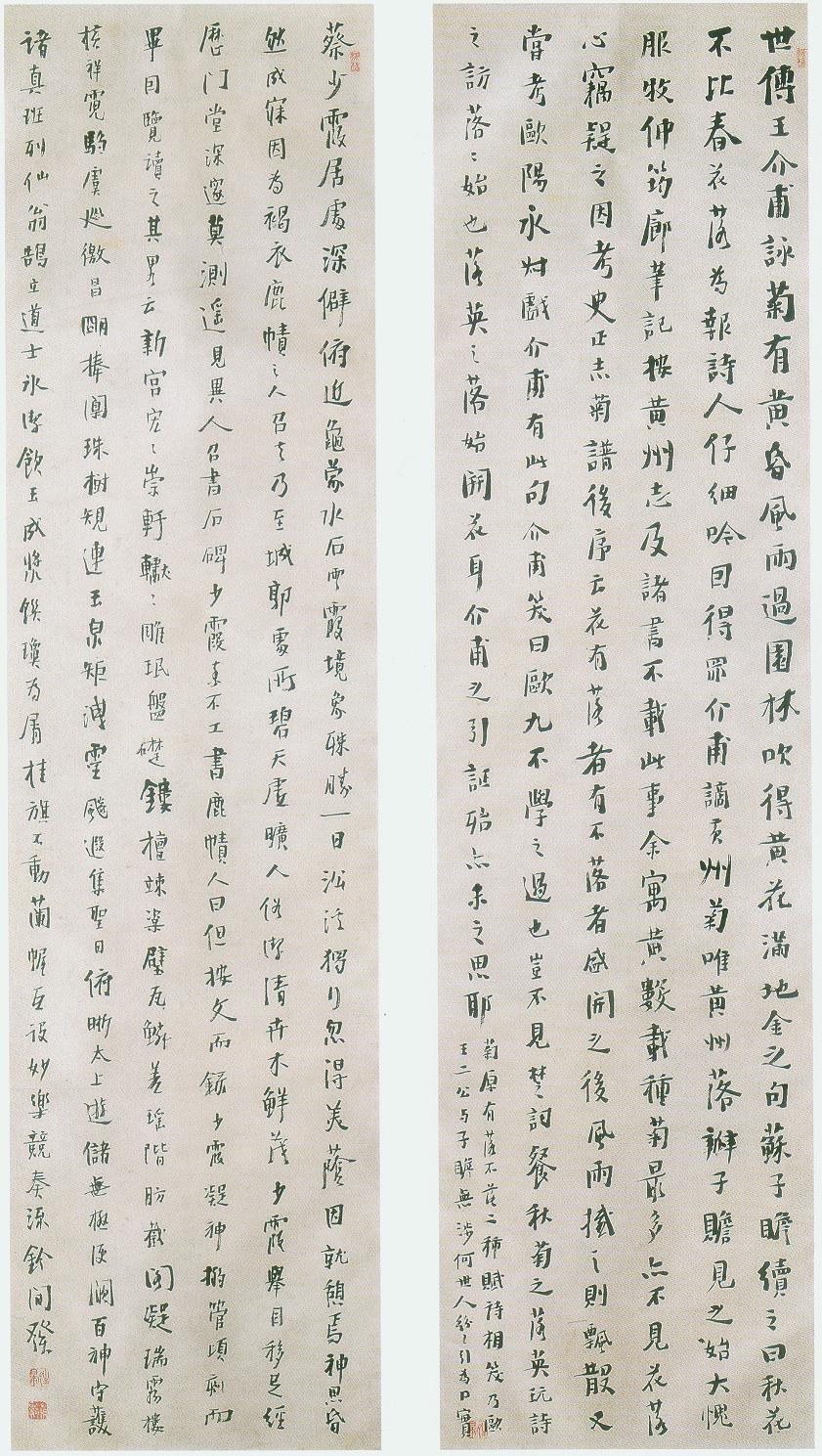 龚晴皋书法作品欣赏 - 老排长 - 老排长(6660409)