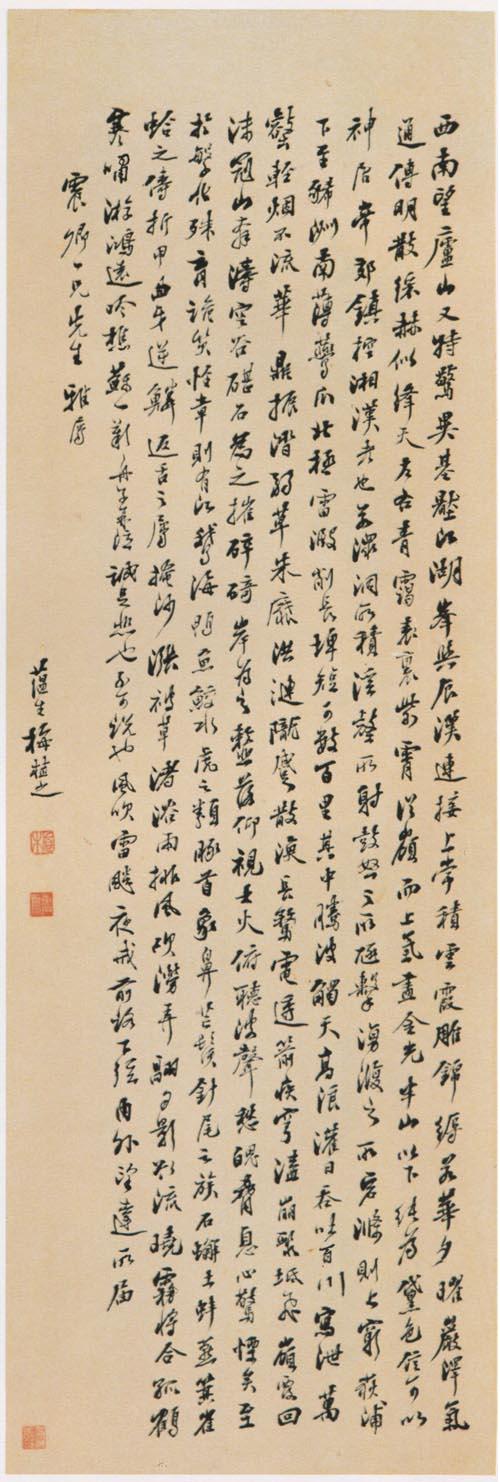 清代书家梅植之书法资料