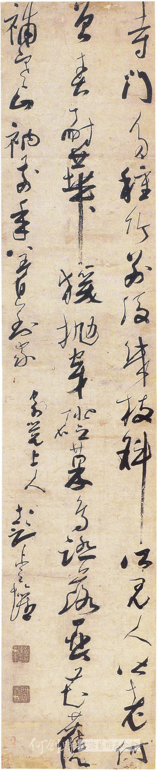 清代彭睿壦《寄觉上人五律诗轴》 何创时书法艺术基金会藏