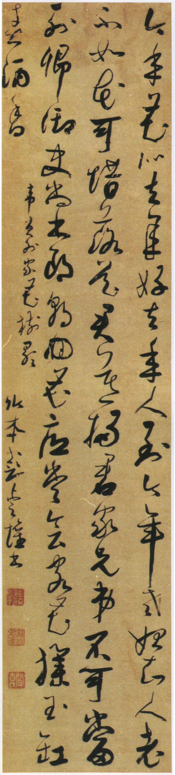 彭睿壦《行草岑参诗轴》 广州艺术博物院藏