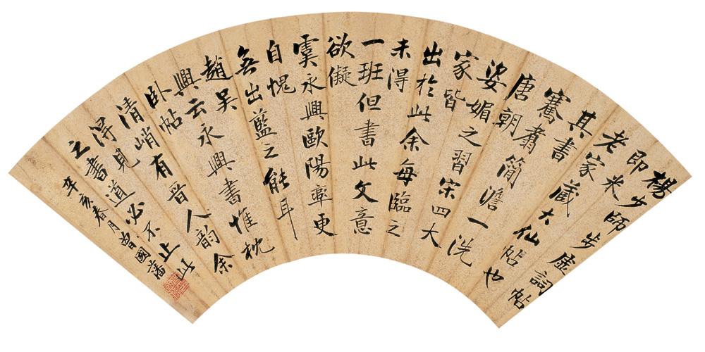 曾国藩书法作品欣赏 - 老排长 - 老排长(6660409)