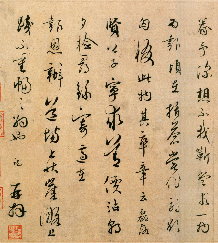 ... 书法(九) - 爱新觉罗-启松 - 爱新觉罗-启松的博客