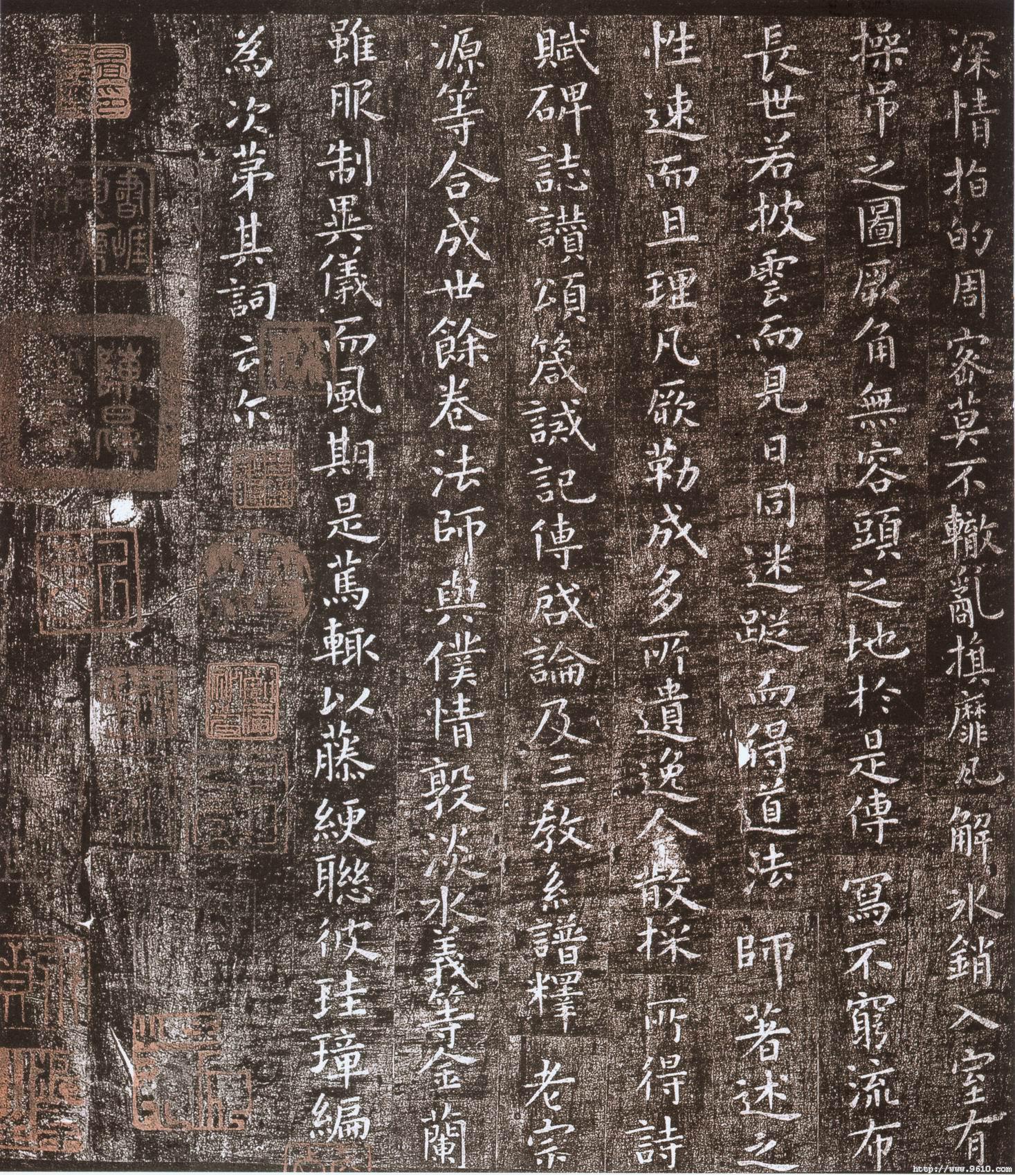虞世南小楷《破邪论序》 - 老排长 - 老排长(6660409)
