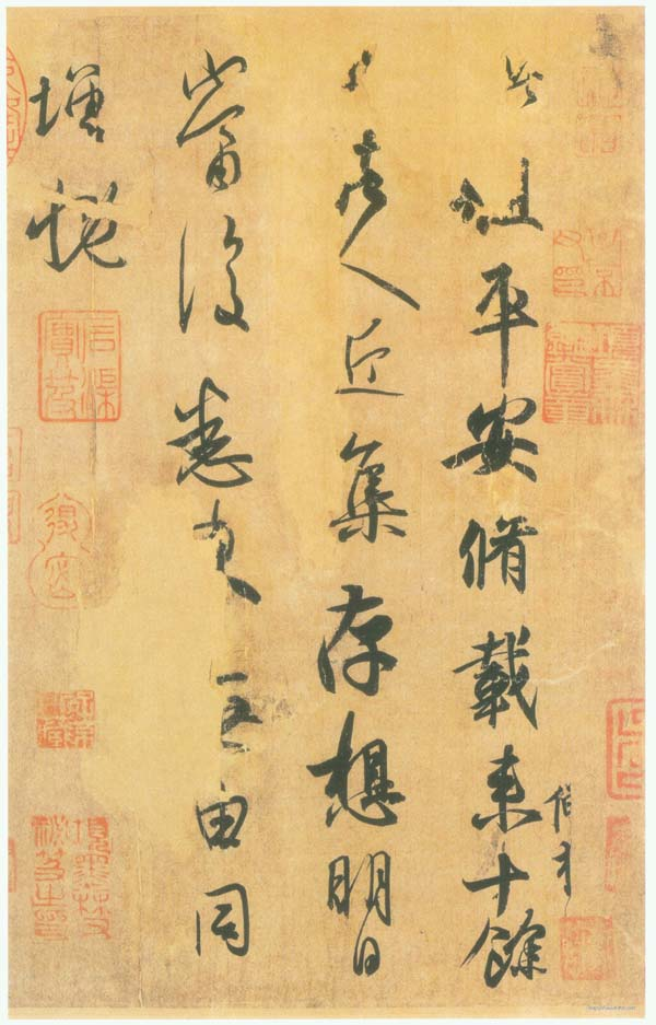 Chinese Culure Calligraphy Page 2 Indian Defence Forum