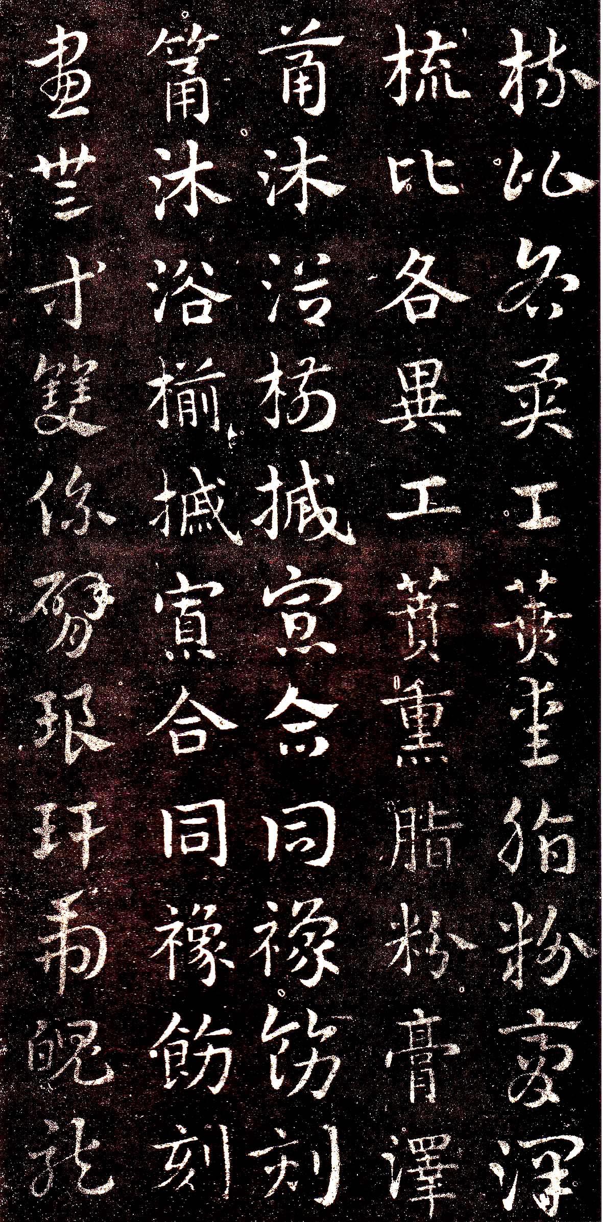 公认章草.皇象《急就章》全本 - 香儿 - xianger