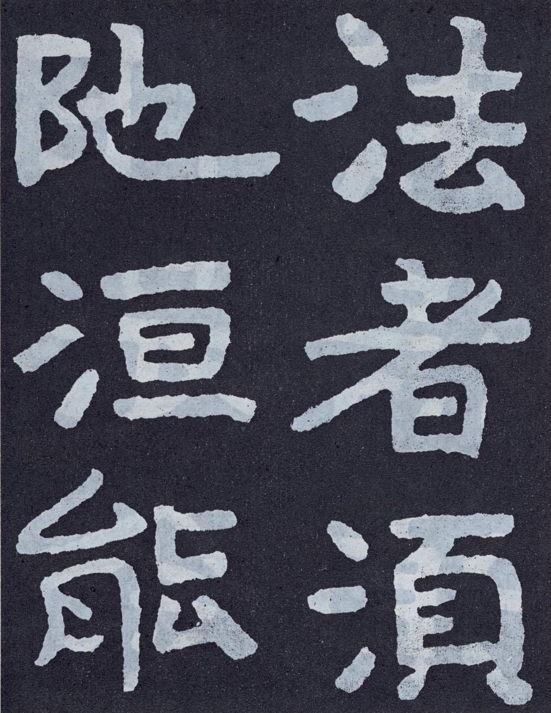 大字鼻祖:泰山经石峪 - 香儿 - xianger