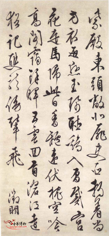 行草《紫殿》 - chengyi606 - chengyi606