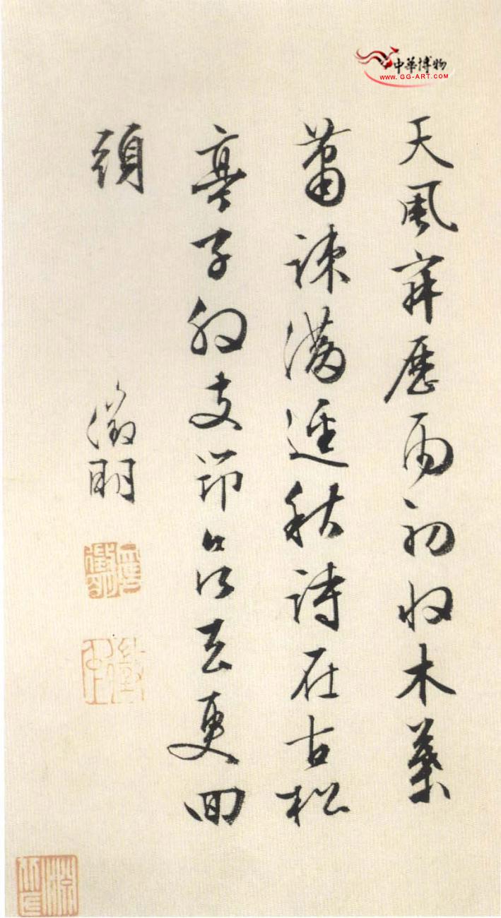 文徵明《山水册页》 - 老排长 - 老排长(6660409)
