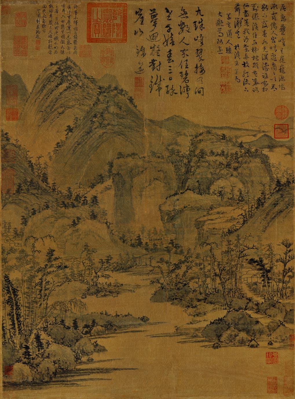 杨维桢《题黄公望九珠峰翠图》 (图2)