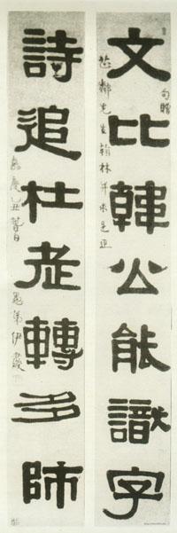 ybs1.jpg (11550字节)