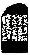 01.jpg (13752 字节)