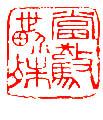 02.jpg (17675 字节)