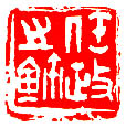 09.jpg (20239 字节)