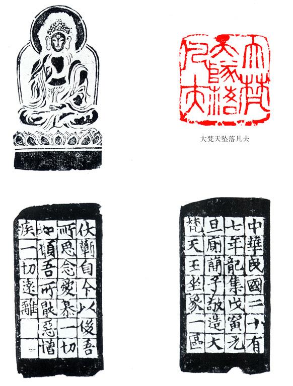 历代篆刻作品欣赏--近代篆刻(一) - dss.2005 - dss.2005的博客