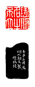 276.jpg (7084 字节)
