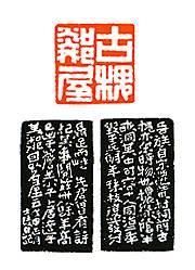 318.jpg (13102 字节)