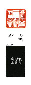 319.jpg (6511 字节)