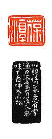 270.jpg (6987 字节)