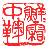 01.jpg (27319 字节)