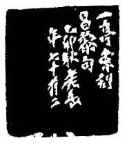 02.jpg (13834 字节)