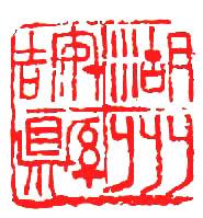 03.jpg (26691 字节)