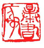 06.jpg (18476 字节)