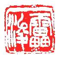 12.jpg (16159 字节)