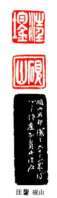 289.jpg (9595 字节)