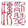 zyc2.jpg (16259 字节)