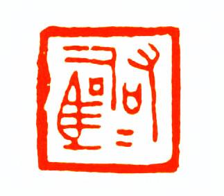 gx7.jpg (3117 字节)