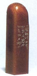 08.jpg (13406 字节)
